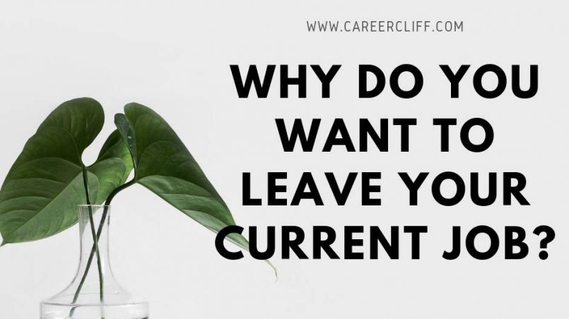 why do you want to leave your current job